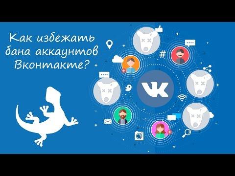 продвижение в инстаграм форум